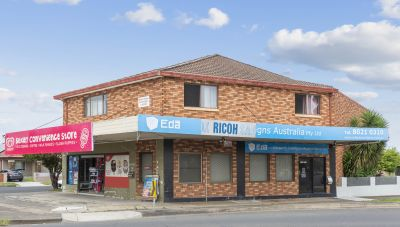 Investment Opportunity - 2 Shops and 3 Residences