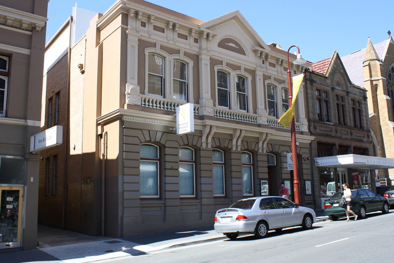 OUTSTANDING COMMERCIAL PROPERTY