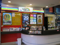 NEWSAGENCY – Central Southern Qld ID#4787624  – 8am starts ! How civilised