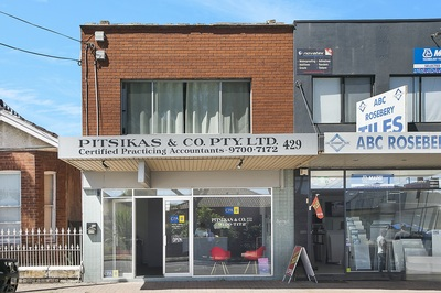 Shop and Residence in the heart of Rosebery