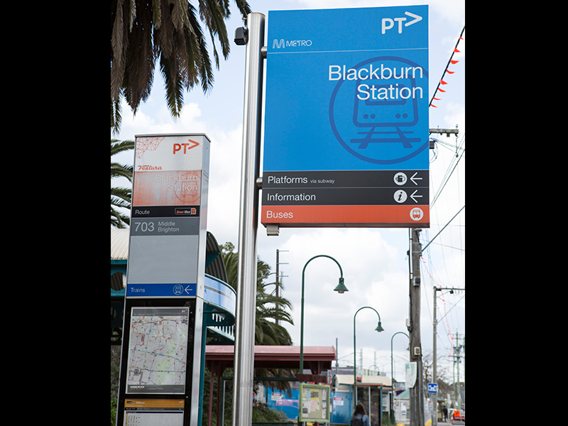 Premium Permit Approved Blackburn Village Site