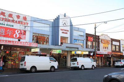 Vibrant street, Prime retail / office location