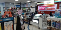 NEWSAGENCY – World Famous Gold Coast Beachside ID#4962414 – drive-in convenience centre