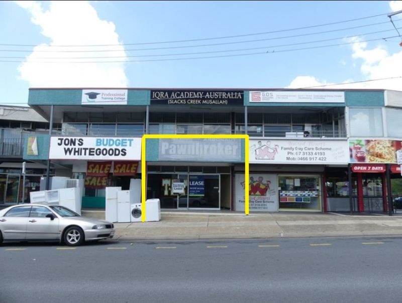 Retail/Showroom with Kingston Rd Exposure!