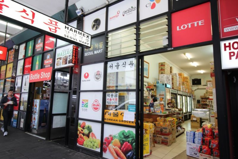 FANTASTIC RETAIL WITH HIGH EXPOSURE APPROX 100SQM