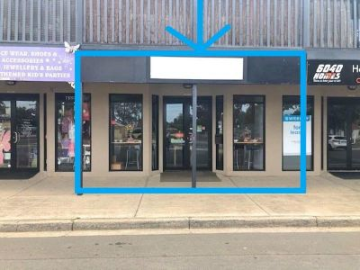 RETAIL SHOP FOR LEASE