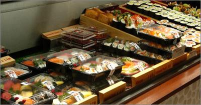 Japanese Sushi Takeaway in Docklands precinct - Ref: 18725