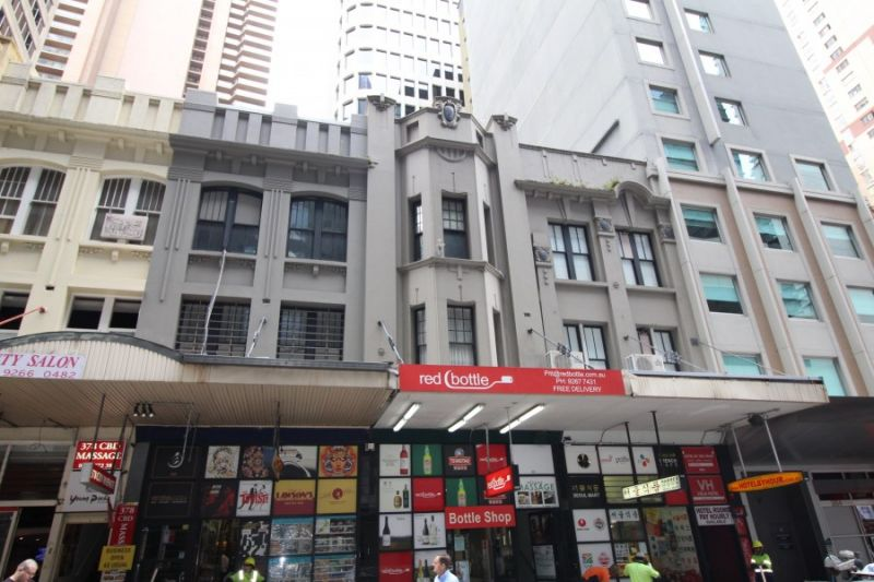 APPROX 200SQM OF PRIME CBD OFFICE SPACE IN FANTASTIC LOCATION