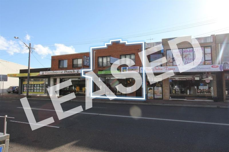 LEASED BY MITCH BROWN - 80m² Shop Front - Rocky Point Road