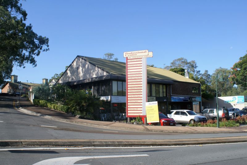 Excellent Small Retail/Office Space In The Heart of Mudgeeraba
