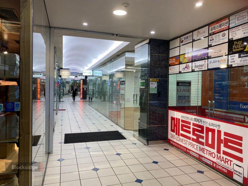 Spacious Arcade Shop - Facing Adelaide St