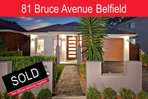 D & E Green | Bruce Ave Belfield